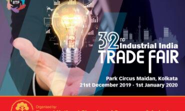 32nd Industrial India Trade Fair
