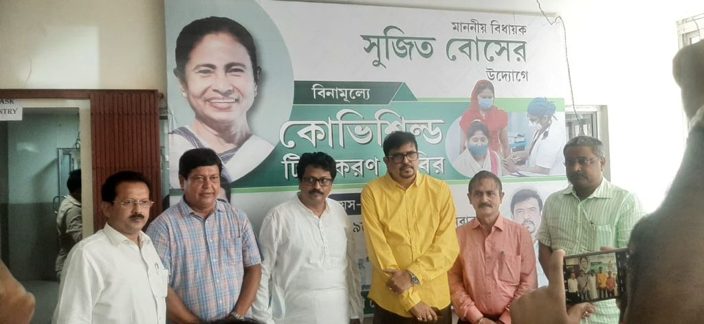 BNCCI Vaccination Drive in association with MSME, Govt. of West Bengal at Gandhi Seva Sadan Hospital on 2nd and 3rd Sept, 2021